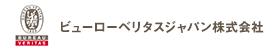 ビューローベリタスジャパン株式会社